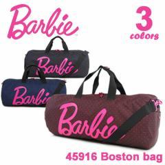 バービー Barbie ボストンバッグ 45916 【 リズドット 2WAY 】
