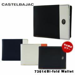 カステルバジャック 財布 073614 【 二つ折り財布 メンズ 】【 エメシリーズ 】【 CASTELBAJAC 】