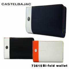 カステルバジャック 財布 073615 【 二つ折り財布 メンズ 】【 エメシリーズ 】【 CASTELBAJAC 】