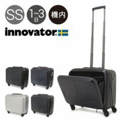 イノベーター innovator スーツケース IND550 34cm 【 当社限定 オリジナル 】【 キャリーケース 横型 機内持ち込み可 TSAロック搭載 】
