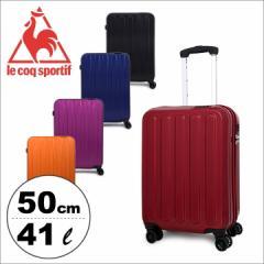 ルコック スーツケース レンヌII 36985 50cm 【 le coq sportif 】【 キャリーケース TSAロック搭載 機内持ち込み可 】