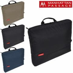 マンハッタンパッセージ MANHATTAN PASSAGE バッグインバッグ IB-A4201