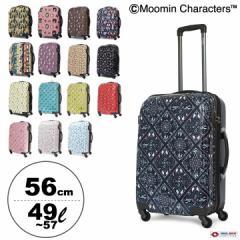 ムーミン MOOMIN キャリーケース MM2-002 56cm 【 スーツケース キャリーカート TSAロック搭載 拡張式 】