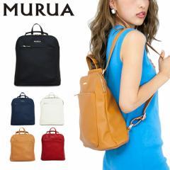 ムルーア MURUA 3WAYリュック MR-B019 【 ベーシック シリーズ 】【 ショルダーバッグ ハンドバッグ 】