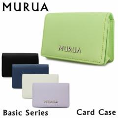 ムルーア MURUA カードケース MR-W081 【 ベーシックシリーズ 】【 名刺入れ レディース 】