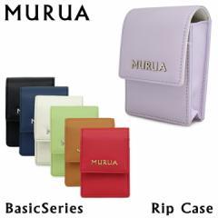 ムルーア MURUA リップケース MR-W083 【 ベーシックシリーズ 】