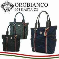 オロビアンコ トートバッグ 09401(旧品番:094) KASTA-Z8 NYLON 【 OROBIANCO 】【 ショルダーバッグ 】