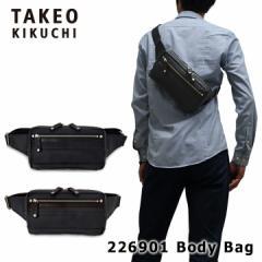 タケオキクチ ボディバッグ 226901 【 メンズ 】【 ドライ 】【 ウエストバッグ 】【 TAKEO KIKUCHI キクチタケオ 】