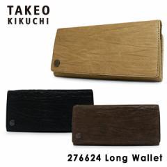 タケオキクチ 長財布 276624 【 札入れ メンズ 】【 ヴィンテージ 】【 TAKEO KIKUCHI キクチタケオ 】
