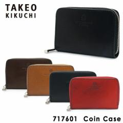 タケオキクチ コインケース 717601 【 財布 小銭入れ メンズ 】【 ラフォーレ 】【 TAKEO KIKUCHI キクチタケオ 】