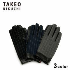 タケオキクチ 手袋 6035  【 TAKEO KIKUCHI キクチタケオ 】 【 メンズ レザー グローブ プレゼント 】