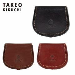 TAKEO KIKUCHI タケオキクチ コインケース 266621 馬蹄型 小銭入れ メンズ エリア