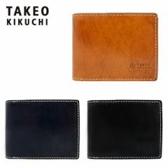 TAKEO KIKUCHI タケオキクチ 財布 728604 二つ折り財布 牛革 メンズ ハンド