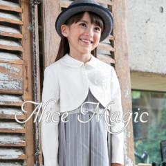 入学式 スーツ 女の子 3点セット アリスマジック 120cm・130cm 子供服 女児 フォーマルスーツ キッズフォーマル 卒園式