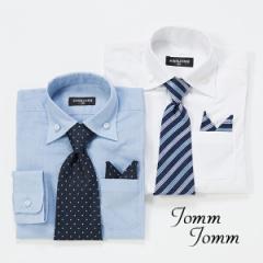 入学式 子供服 男の子 シャツ ブラックフォーマル 七五三 結婚式 発表会 95cm 100cm