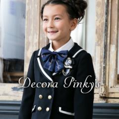 入学式 スーツ 女の子 ブラックフォーマル 5点セット DECORA PINKYS デコラピンキーズ 120cm・130cm 子供服 女児スーツ