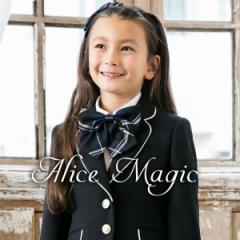 入学式 スーツ 女の子 4点セット ALICE MAGIC 120cm・130cm 子供服 女児 フォーマルスーツ キッズフォーマル 卒園式