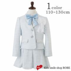 入学式 スーツ 女の子 5点セット ブラックフォーマル DECORA PINKYS 120cm・130cm 入学スーツ 子供服 キッズフォーマル