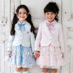 入学式 スーツ 女の子 5点セット DECORA PINKYS DECORA PINKYS 120cm・130cm 子供服 フォーマル キッズ 卒園式 七五三