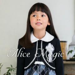 入学式 スーツ 女の子 3点セット ブラックフォーマル アリスマジック 120cm・130cm 子供服 女児 フォーマルスーツ