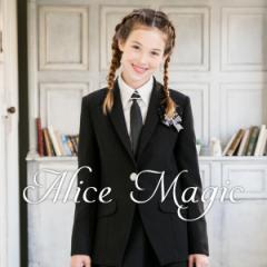 卒業式 スーツ 女の子 4点セット ALICE MAGIC 子供服 150cm・160cm・165cm 卒園式服 小学校卒業式スーツ ジュニアスーツ 卒服