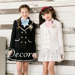 卒業式 スーツ 女の子 5点セット DECORA PINKYS デコラピンキーズ 子供服 150・160・165 小学校卒業式スーツ  二コラ