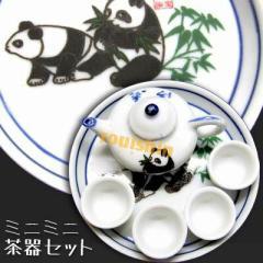ミニチュアパンダ茶器セット