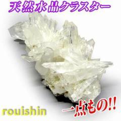 開運!天然石水晶クラスター
