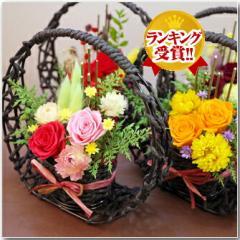 プリザーブドフラワー あす着 送料無料 思い出のあとさき 母の日 早割 誕生日 お祝い 還暦祝い 退職祝い 和風 プレゼント 仏花