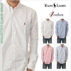 ラルフローレン オックスフォードシャツ POLO RALPH LAUREN メンズ 長袖 シャツ ボタンダウンシャツ 大きいサイズ 無地
