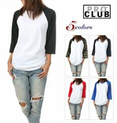 プロクラブ Tシャツ 7分丈 ラグラン メンズ レディース PRO CLUB 大きいサイズ ベースボールシャツ 無地 迷彩