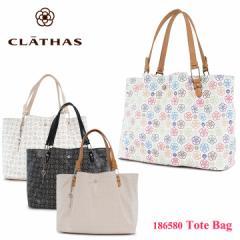 クレイサス CLATHAS トートバッグ 186580 デルタ 【 レディース 鞄 】