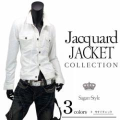 【3/28まで全品送料無料】ジャガード総柄ジージャンタイプジャケット メンズ 長袖 R280307-18