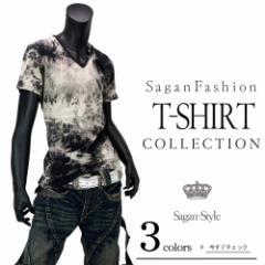 【2/27まで全品送料無料】ゴシックムラ染め半袖Tシャツ メンズ B280401-08