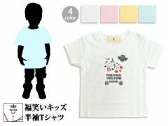 福笑いキッズ半袖Tシャツ◆喜人/キッズ/和柄