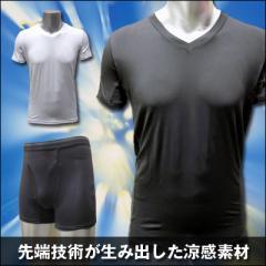 メンズ 接触冷感 ストレッチ クールインナー 半袖  Vネック Tシャツ トランクス/涼しい 夏用