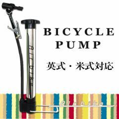 自転車 空気入れ 携帯用に便利!コンパクトサイズ320mm Air bike フロアポンプ(米式・英式バルブ対応)
