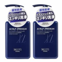 【2個セット】【医薬部外品】スカルプ プレミアム...