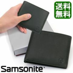 サムソナイト二つ折り財布【B2B 252:ブラック】◇