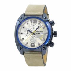 INT-422ディーゼル DZ4356 アドヴァンス オーバーフロー クロノ メンズ アイボリー/サンドベージュレザー  時計/ウォッチ