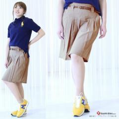 SEVENTY/セブンティベルト付デザインスカート 723-13012 054:BEIGE