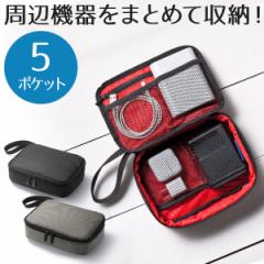 トラベルポーチ 小物整理 モバイルバッテリー 携帯ゲーム機 収納ポーチ 旅行 グレー ブラック [200-BAGIN005]