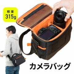 【送料無料】カメラバッグ 小型 一眼レフカメラ 交換レンズ ダブルズームキット 収納 カメラケース [200-DGBG008BK]