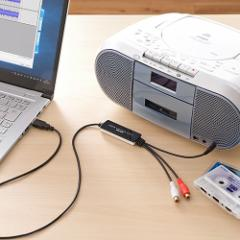 USBオーディオキャプチャーケーブル カセットテー...