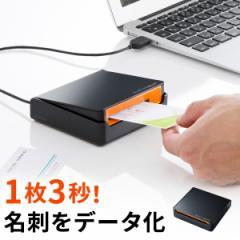 【送料無料】名刺管理スキャナー OCR搭載 USB接続 Win &Mac対応 Worldcard Ultra Plus [400-SCN005]