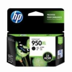 【送料無料】純正インク HP 950XL CN045AA 黒 増量 Officejetインクカートリッジ [ヒューレットパッカード]