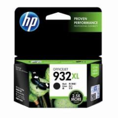 【送料無料】純正インク HP HP932XL CN053AA (ブラック・増量) インクカートリッジ [ヒューレットパッカード]