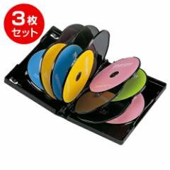 DVDトールケース 12枚収納 3個パック ブラック [DVD-TW12-03BK]