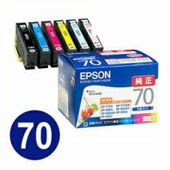 【送料無料】純正インク エプソン IC6CL70 (6色パック) カラリオColorio対応 インクカートリッジ さくらんぼ[EPSON]