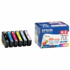 【送料無料】純正インク エプソン IC6CL70L (6色パック・増量) カラリオColorio対応 インクカートリッジ さくらんぼ[EPSON]